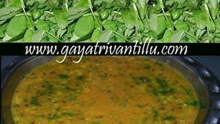 Mentikoora Pappu - Fenugreek Leaves In Dal - Telugu Food