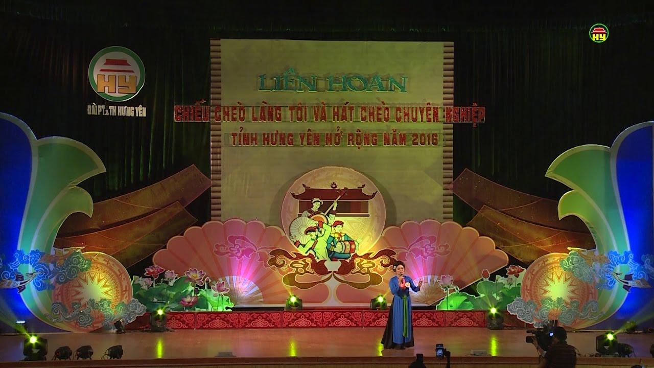 Nguyễn Thị Dương, Giải nhì - Hát chèo chuyên nghiệp 2016