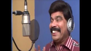 Beep song by - 'POWER STAR'