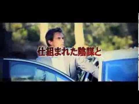 『THE DEADTIME ザ・デッドタイム』予告編(日本語字幕)