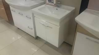 Banyo; Lavabo modelleri - Lavabo fiyatları - bauhaus 2016