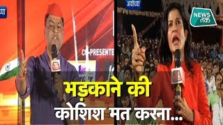 अयोध्या से राजतिलक LIVE, अंजना ओम कश्यप ने लगाई नेता की क्लास EXCLUSIVE | News Tak
