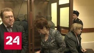 Врывались в квартиры в камуфляже и с ломом: вынесен приговор черным риелторам - Россия 24