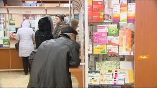 Эпидемия гриппа и ОРВИ: запрещенные лекарства