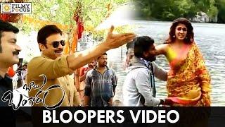 Babu Bangaram Movie Bloopers Video || Venkatesh, Nayanthara Filmyfocus