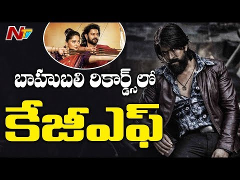 Sanjay Dutt Approached to Play antagonist in KGF Chapter 2 | Box Office | NTV Mp3