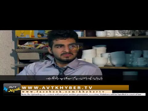 Behroz Mehrabi's drama (WE ARE ONE) Fa