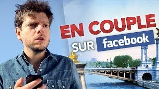 En Couple sur Facebook ? - Studio Bagel thumbnail