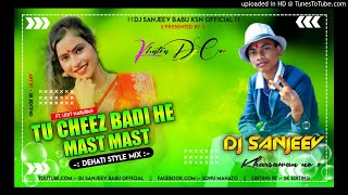 Tu Cheez Badi He Mast Mast    Dehati Style Mix    Mihir Style Mix    Dj SANJEEV BABU    Kharsawan