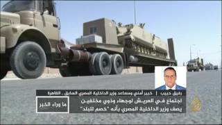 ما وراء الخبر-الاختفاء القسري في سيناء