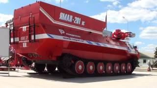 ЯМАЛ-201 нс (МТ-ЛБу)