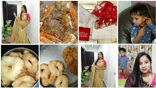 ఈ సారి Call చేసి రండి..Cooking Chicken Curry with Garelu | Gold Tissue Pattu Saree for Just 1600/-