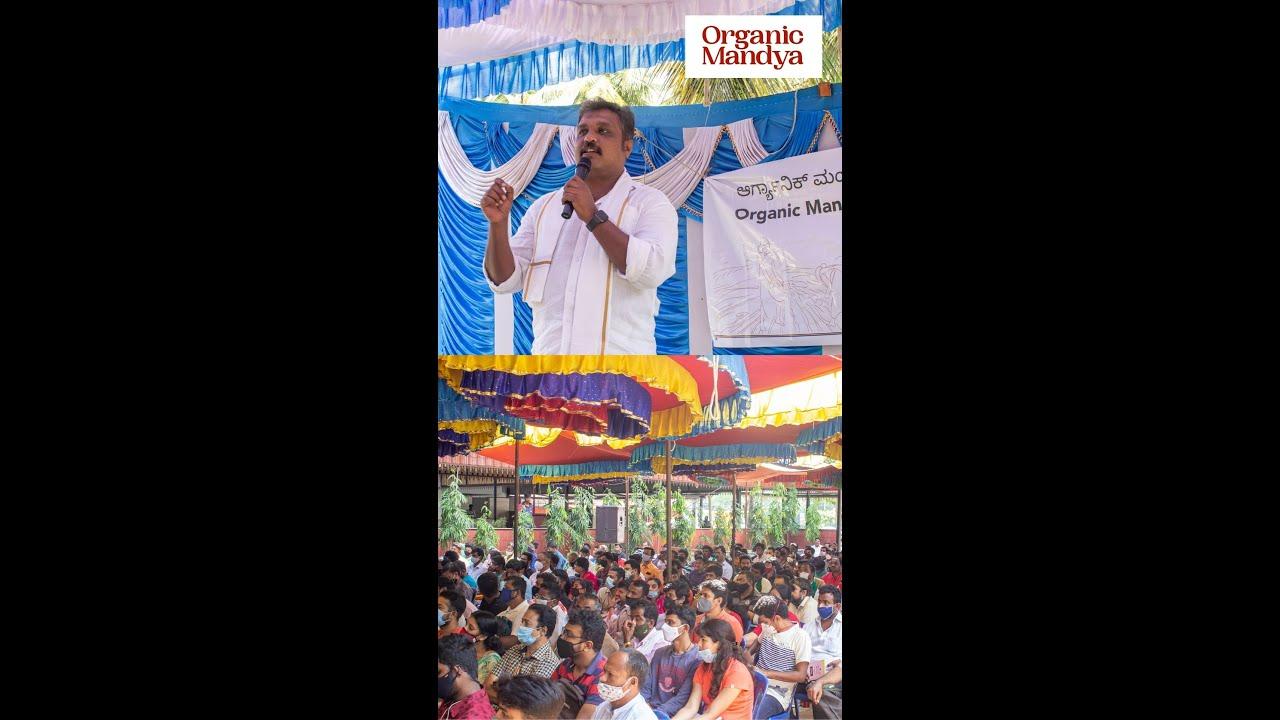 ನಮ್ಮ  ಉಚಿತ ಸಾವಯವ ಕೃಷಿ ತರಬೇತಿ ಕಾರ್ಯಗಾರ - 15ನೇ ಆಗಸ್ಟ್ 2021
