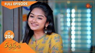 Chithi 2 - Ep 206 | 07 Jan 2021 | Sun TV Serial | Tamil Serial