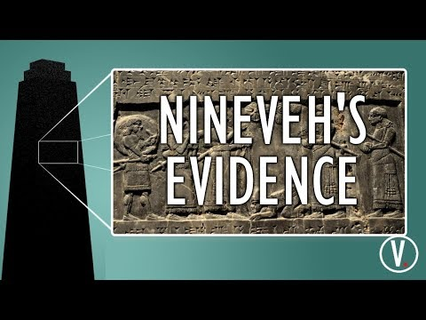 Nineveh and the Archaeological Evidence