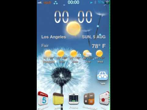 How To Get Live Wallpaper And Magic Touch On Water