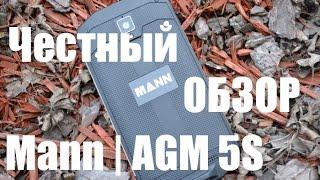 Mann Zug 5S (AGM Stone 5S) обзор стойкого гаджета в стиле Cat B15 на Andro-News
