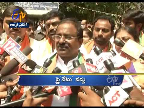 12 Noon | Ghantaravam | News Headlines | 23rd March'2021 | ETV Andhra Pradesh