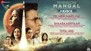Mission Mangal - Full Movie Audio Jukebox | Akshay | Vidya | Sonakshi | Taapsee