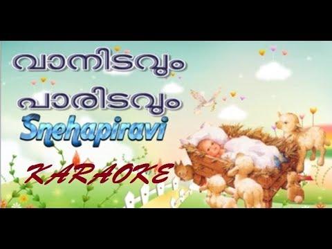 Vanidavum Paridavum Karaoke   Snehapiravi