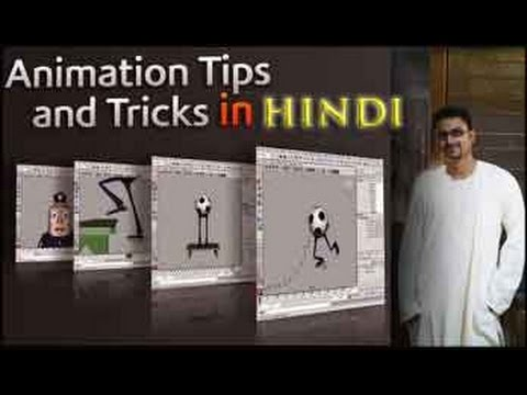 Animation Tutorial In Hindi by Amey Part 01