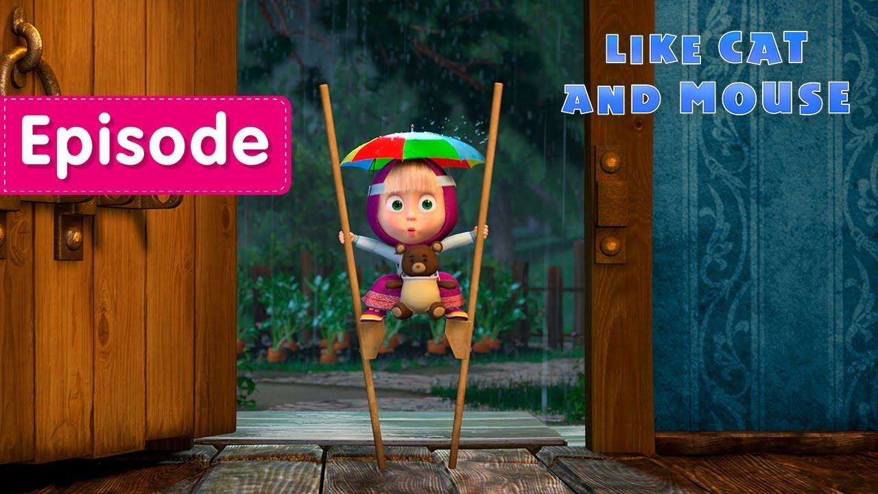 Masha and The Bear - ???? Like Cat And Mouse ???? (Episode 58)