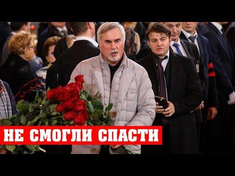 ТОЛЬКО ЧТО! ГОСПОДИ! Ушла из жизни Известная Певица и Народная Артистка России