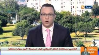 نشرة جوية خاصة تحذر من رياح قوية بحنوب جزائر لإبتداء من الليلة