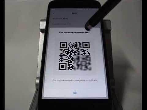 Доступ к закрытой Wi-Fi сети посредством смартфона Xiaomi