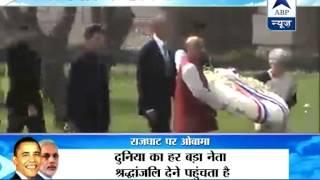 Obama at Raj Ghat: President Obama pays tribute to Mahatma Gandhi at Raj Ghat