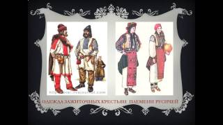 Наши предки   славяне