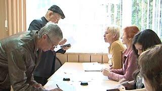 видео Избирательный бюллетень при проведении региональных выборов.