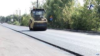 В городе продолжается сезон ремонта дорог