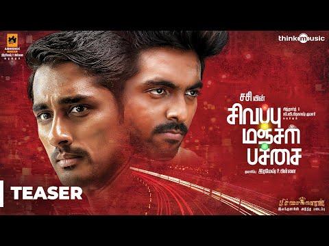 Sivappu Manjal Pachai Official Teaser | Siddharth, G.V. Prakash Kumar | Sasi | Siddhu Kumar