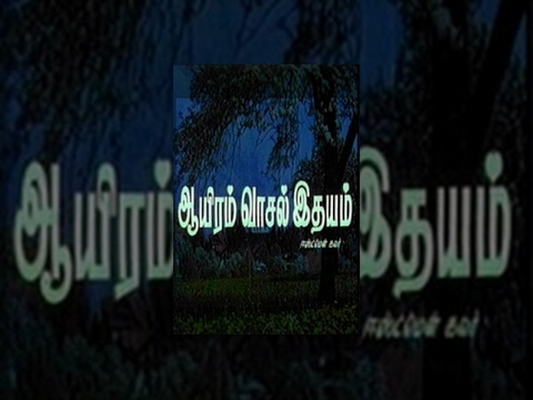 Aayiram Vasal Idhayam