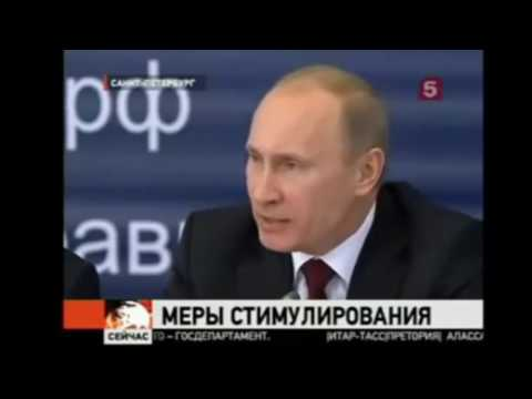 Путин: ляпы №2!