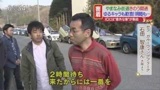 2015年3月22日 広島県尾道市と島根県松江市とを結ぶ中国横断自動車道・...