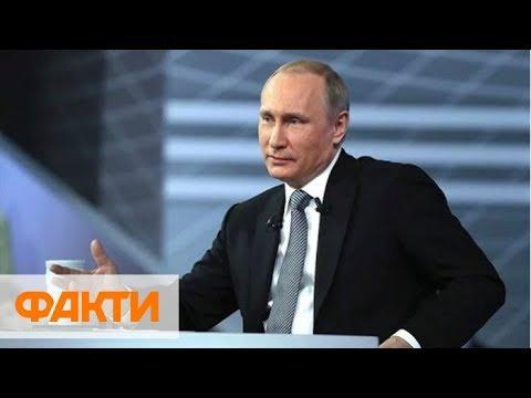 Путин пожурил российские телеканалы из-за Украины