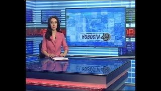 Новости Новосибирска на канале