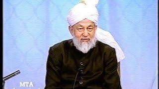 Urdu Tarjamatul Quran Class #304 Al-Lail 13-22, Al-Duha to Al-Bayyinah