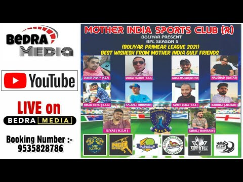 MOTHER INDIA SPORTS CLUB || BPL 2021 || DAY 1 || BOLIYAR MANGLORE