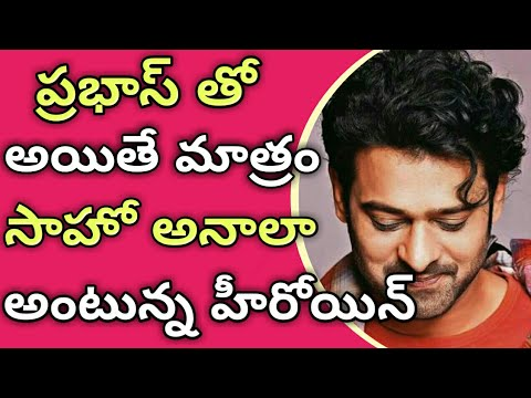 Heroine chance to Prabhas Saaho movie | Top heroine thinking | why?