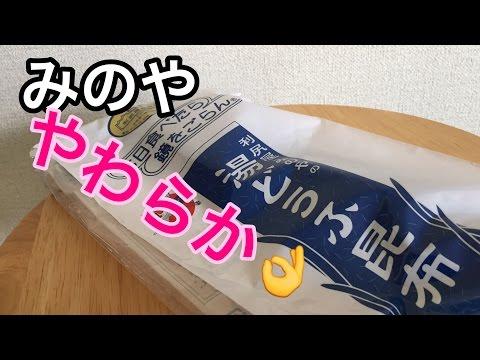 湯豆腐昆布 利尻屋みのや口コミ評価
