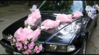 Настоящая свадьба