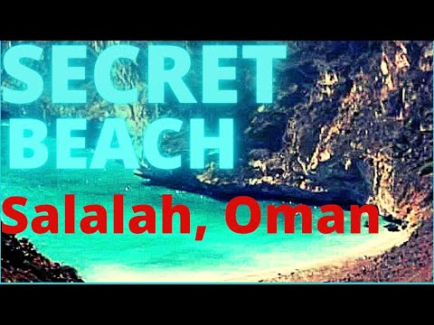 Secret Beach in Salalah, Oman
