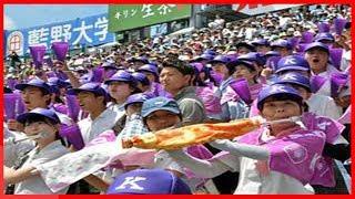 「農業校の躍進、大きな励み」 金足農に全国から熱いエール。 thumbnail