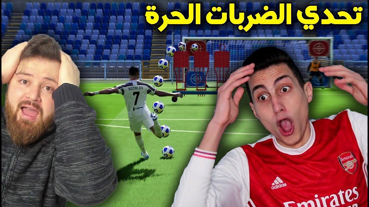 أول و أقوى تحدي ضربات حرة في تاريخ اللعبة ضد معلق سوريا !!! فمن سيفوز PES 2021