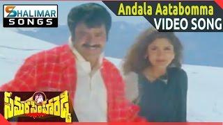 Samarasimha Reddy     Andala Aatabomma Video Songs    Bala Krishna, Anjala Javeri    Shalimarsongs