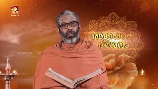Sandhyadeepam 2 | സന്ധ്യാദീപം | Episode -23 | Amrita TV