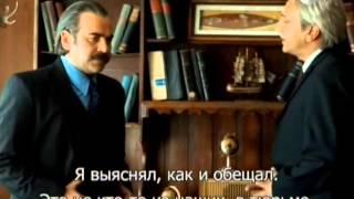 Карадай 49 серия (98). Русские субтитры
